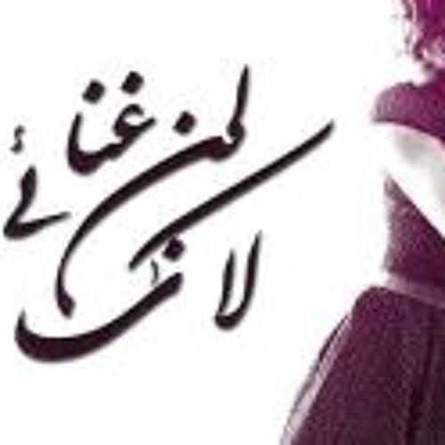 OsamaYoussef's avatar