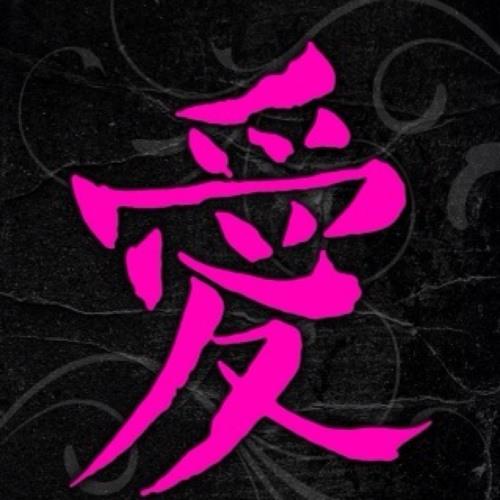 najohn514's avatar