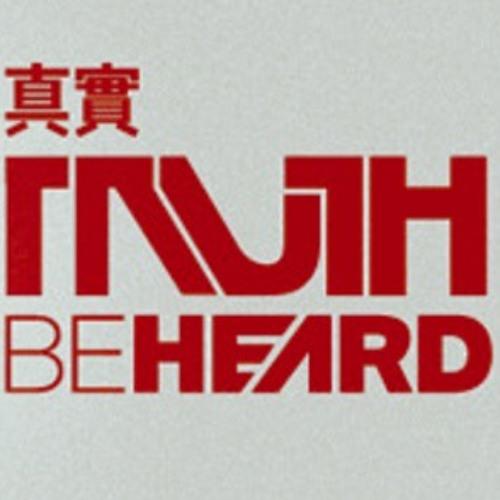 TruthBeHeard's avatar