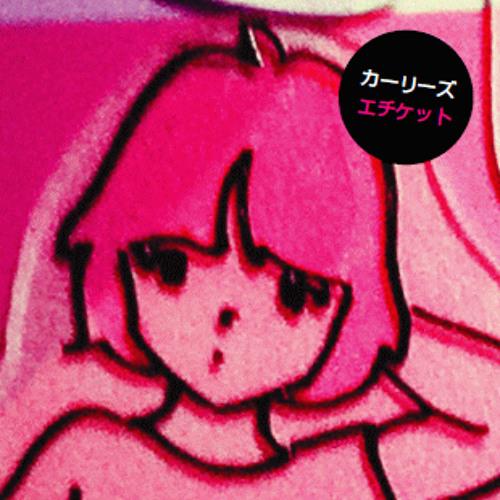 curlys_nagoya's avatar