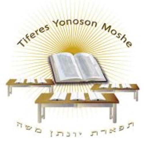 yeshiva tiferes yonoson's avatar