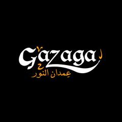 Gazaga - عمدان النور