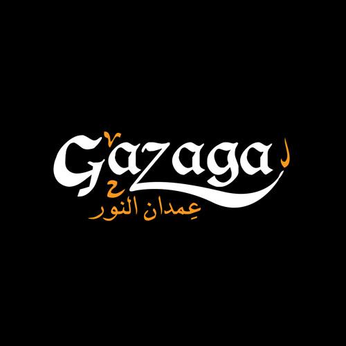 مسارح وسيما عمدان النور - Gazaga band
