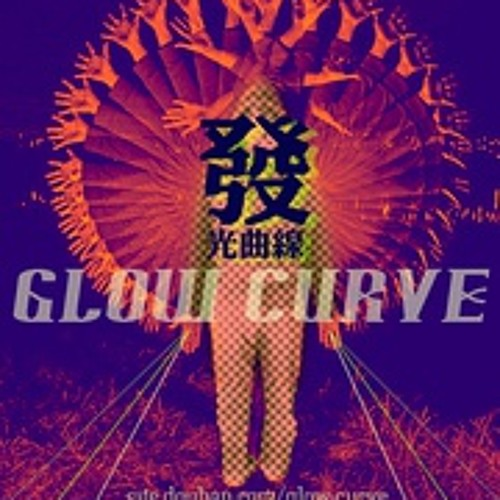 glow curve's avatar