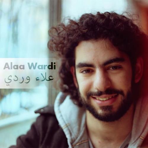 aala wardi's avatar