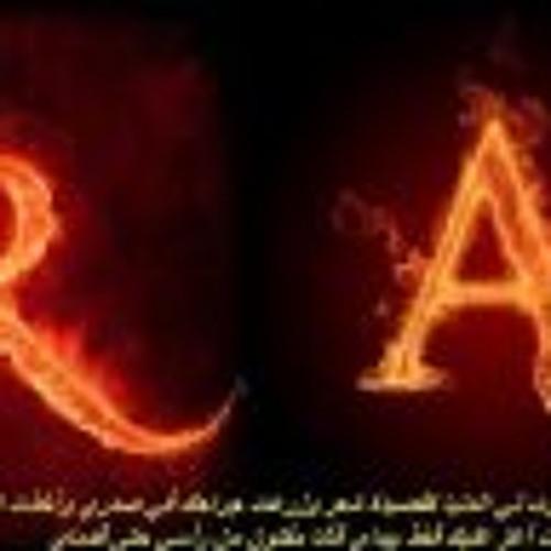 Ahmed Aboody's avatar