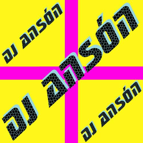DJ Ansón's avatar