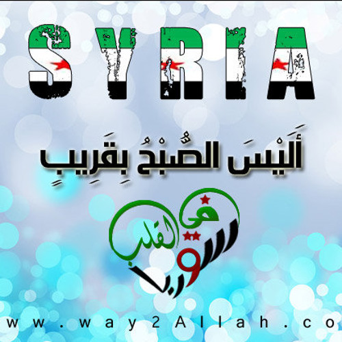 aisha-7's avatar
