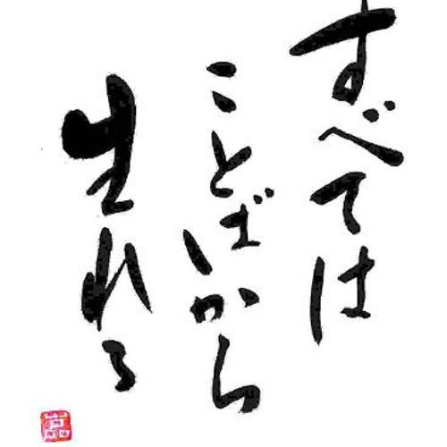 JyunShiraishi's avatar