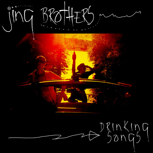 Jing Brothers's avatar