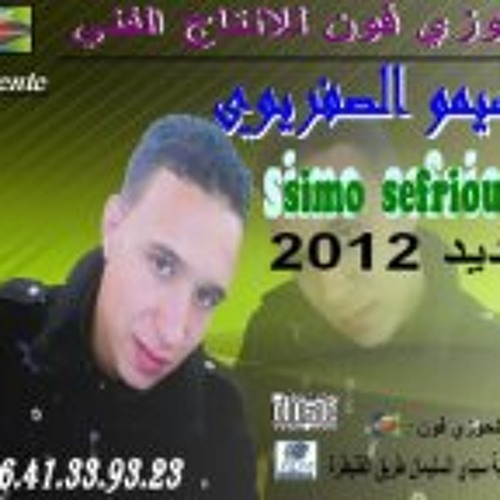 Cheb Simo Sefrioui's avatar