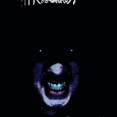 DJ Aphonik's avatar