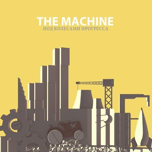 The Machine band's avatar