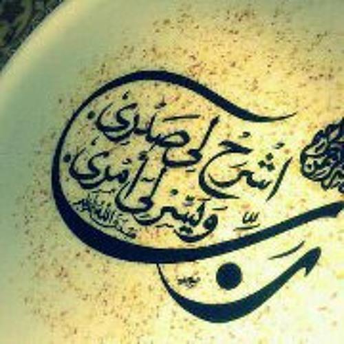 لأني حضاري - إبراهيم السعيد -