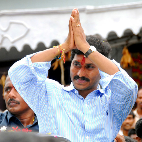 YS Jagan MP3 Songs by ysrcong1 | Free Listening on SoundCloud