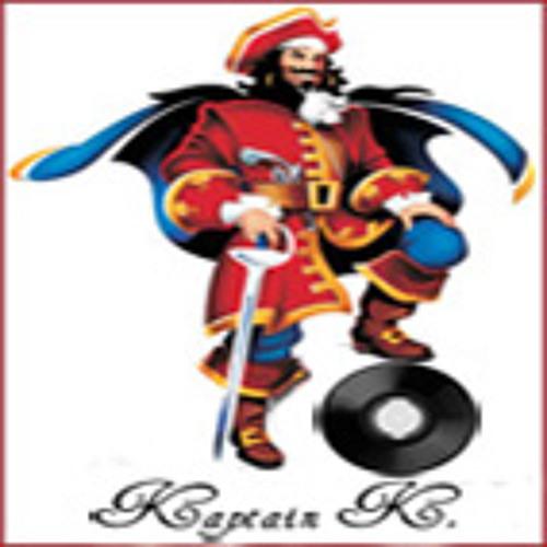 Kaptain K!'s avatar