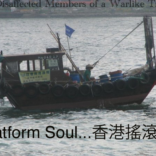 Platform Soul's avatar