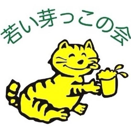wmnk's avatar