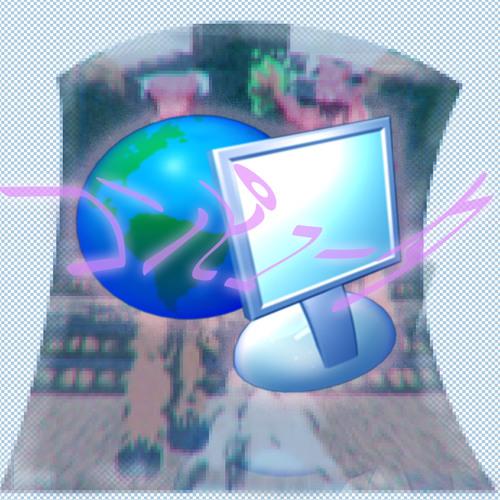 NSDOS's avatar