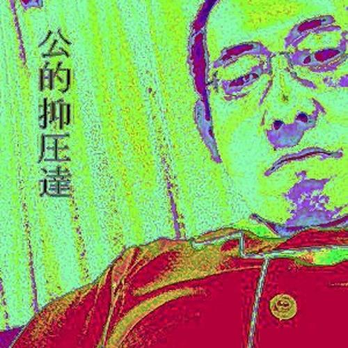 publicpressures's avatar