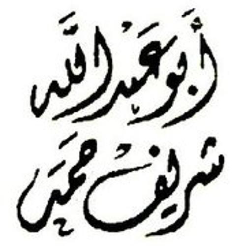 SHARIF HAMAD's avatar