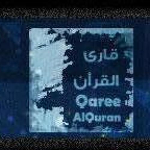 QareeElQuran(3)'s avatar