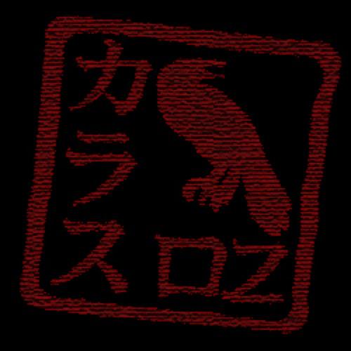 Oz Karasu's avatar