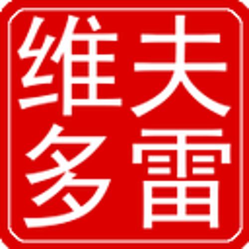 war6000's avatar