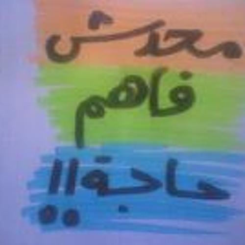 Hatem Hany's avatar