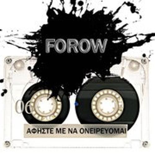 Forow's avatar