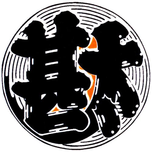 Asakusa Jinta's avatar
