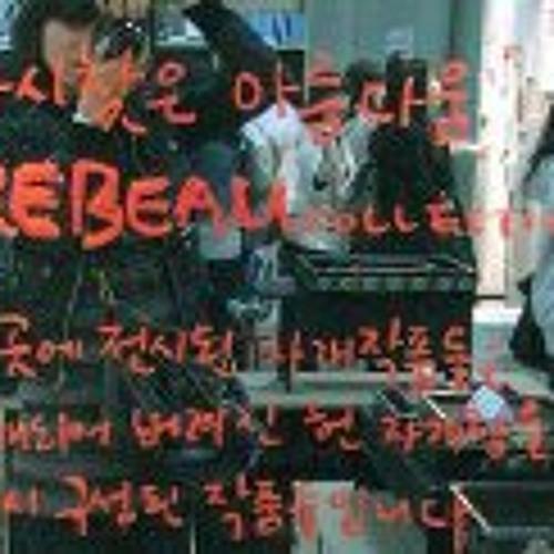 Song doyeon's avatar