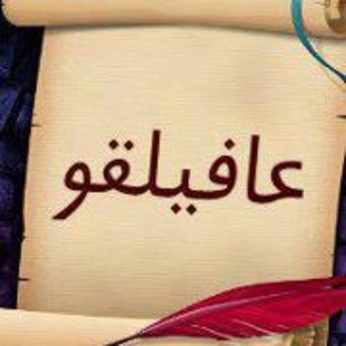 khatmi El Teiman's avatar