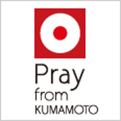 Pray from KUMAMOTO's avatar