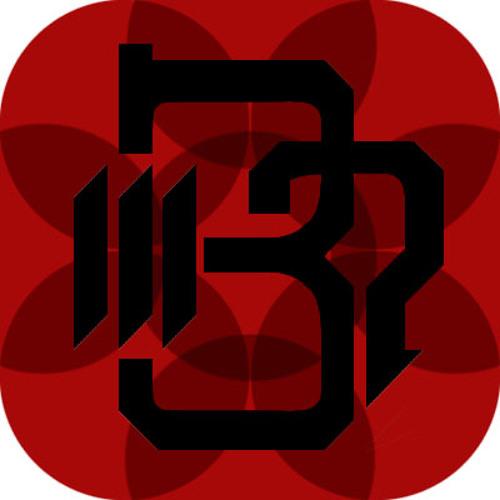 337Pro's avatar