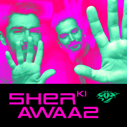 Sher ki Awaaz's avatar
