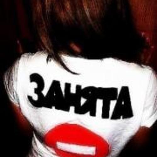 Yana Horchynska's avatar
