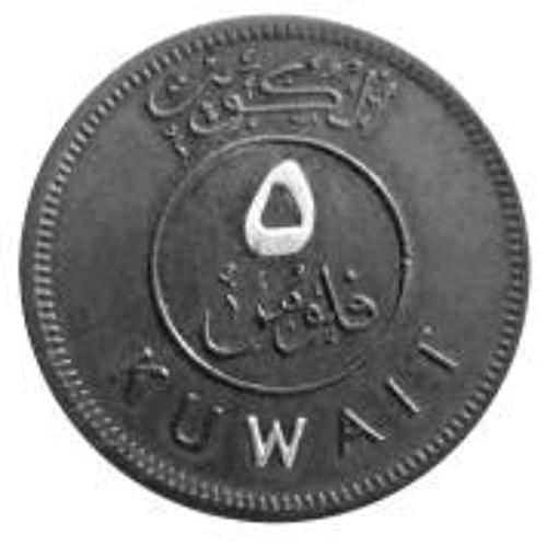 Baqala Shop's avatar