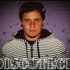 Discotech Live