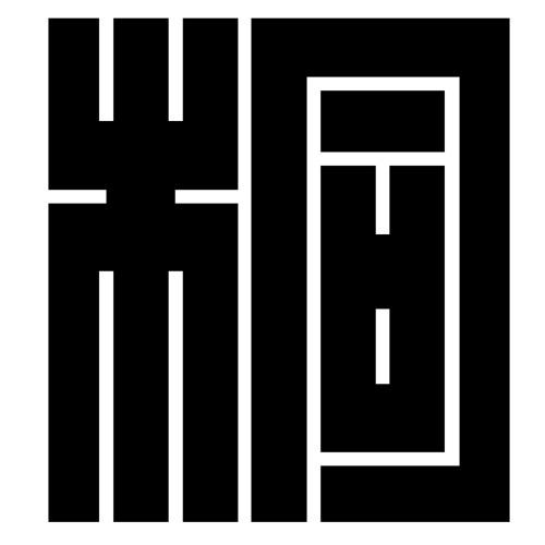 桐生 / Kiryu's avatar
