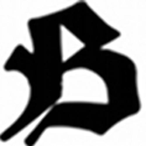 Bloodoffer's avatar