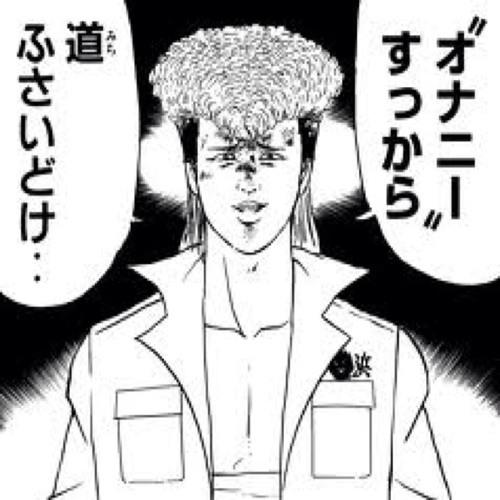 CBKJ41C's avatar