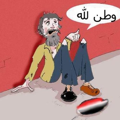 Marwan Saad's avatar