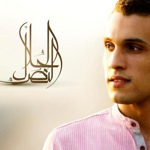 Ahmed  Mohy's avatar