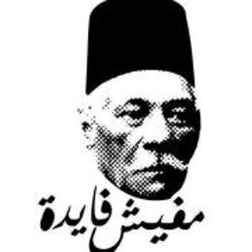 Ahmed Abd Elnasser's avatar