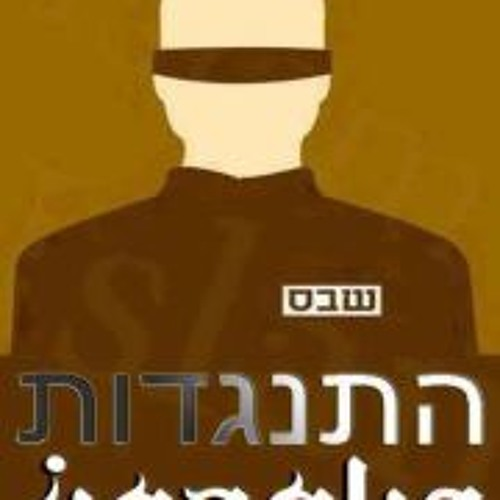 Ziad Ahmed 1's avatar