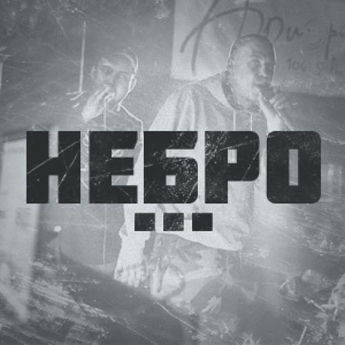 NEBRO...'s avatar