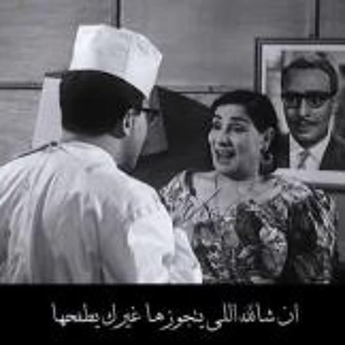 Menna Ali Rasheed's avatar