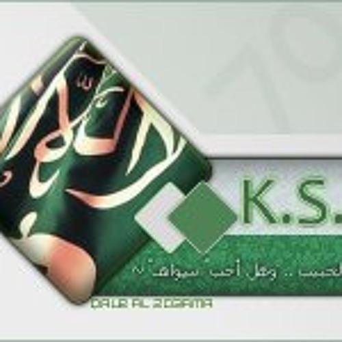 Ali Al Qahtani's avatar