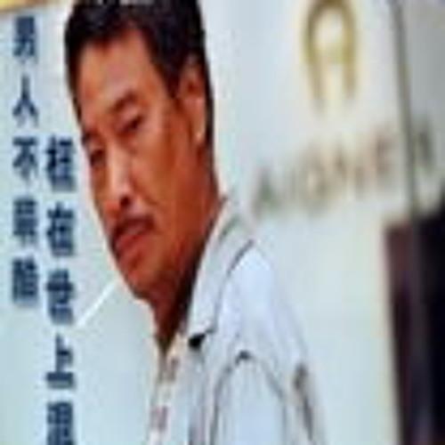 user7531106's avatar